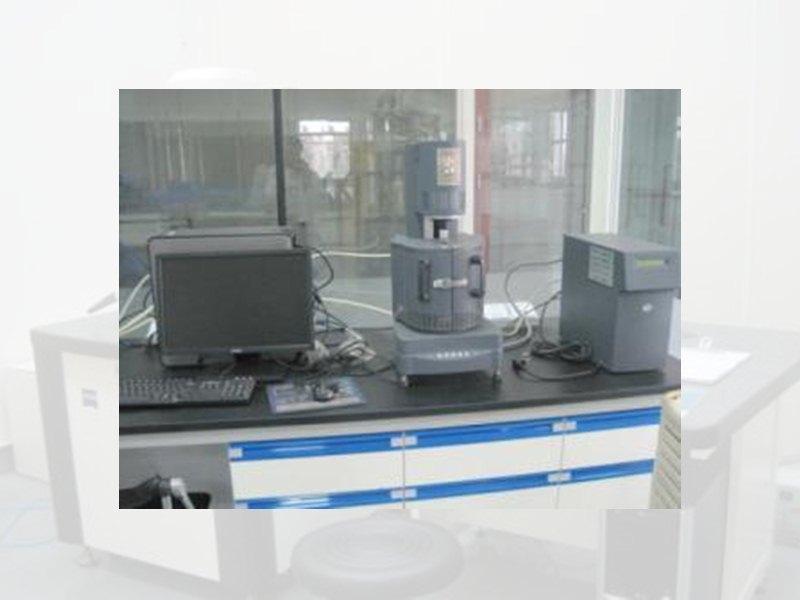 技术中心(热学检测设备)