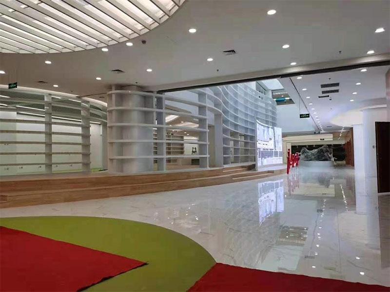青岛市民中心