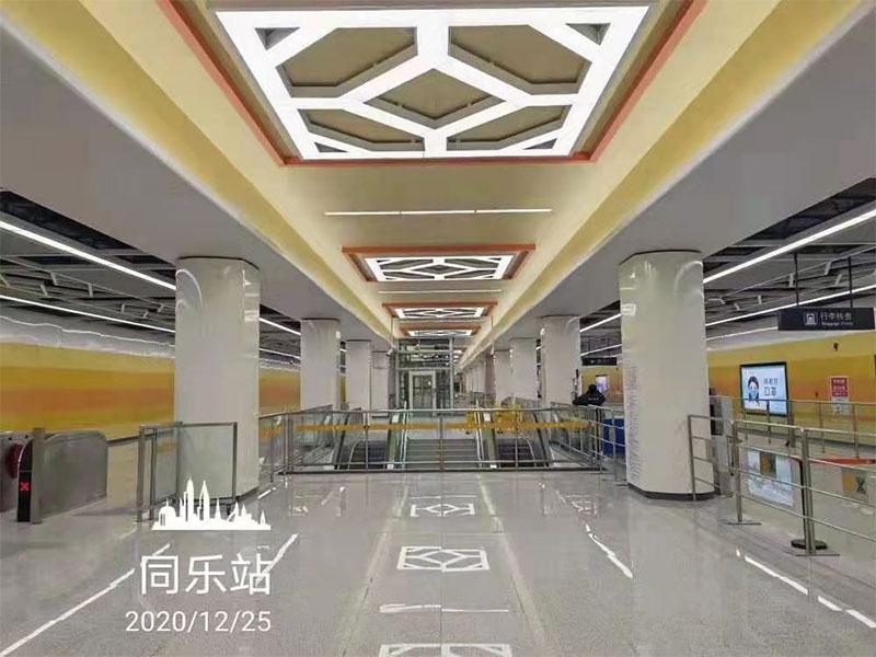 郑州地铁3号线