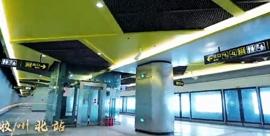 青岛地铁八号线
