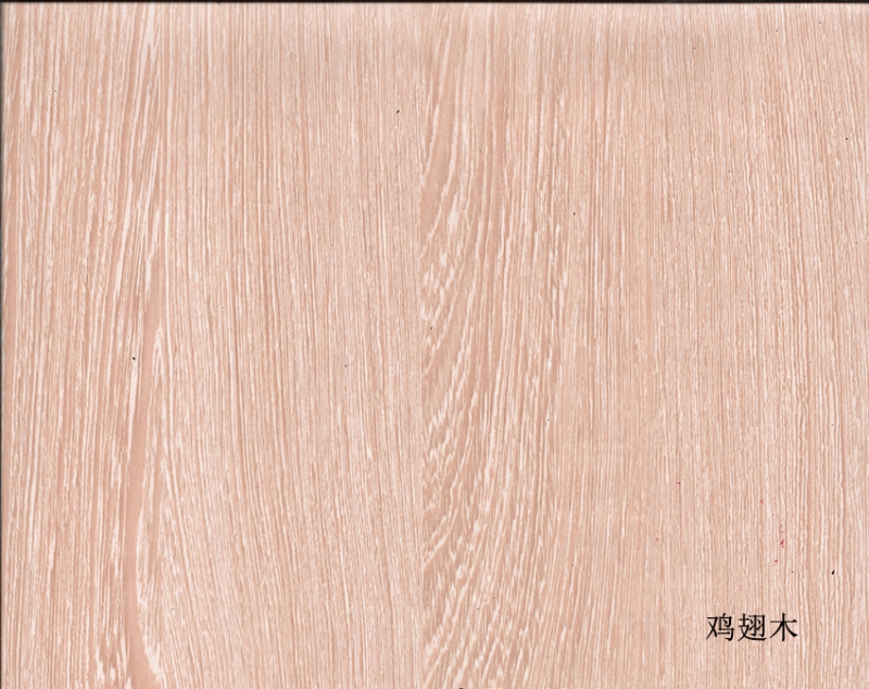 木纹烤瓷铝板