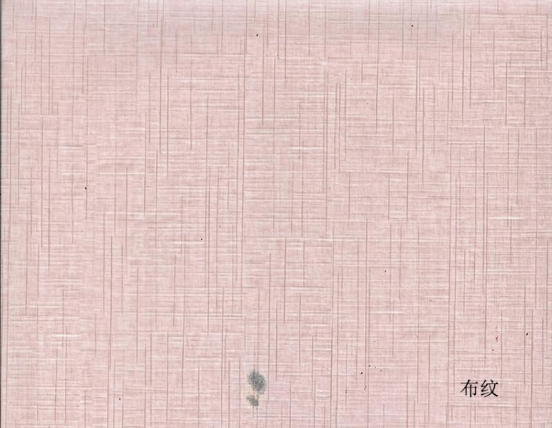 布纹烤瓷铝板