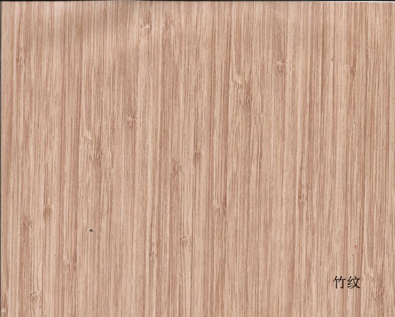 竹纹烤瓷铝板