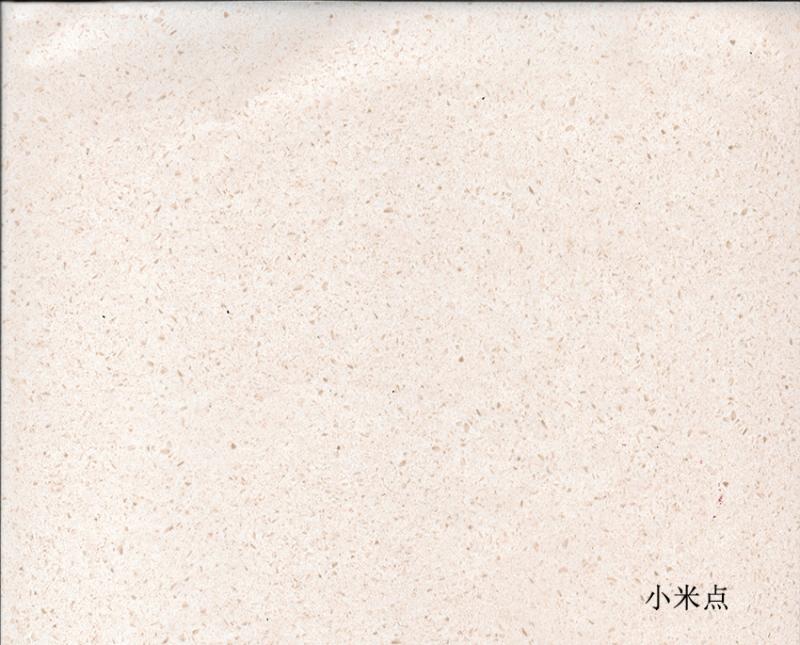 仿石纹烤瓷铝板