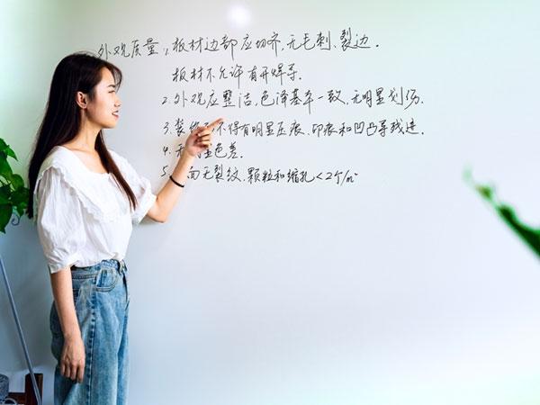 江苏墙面涂料